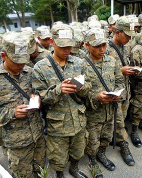 Guatemala Military Image
